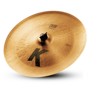 Prato Zildjian K Series 17 K0883 China